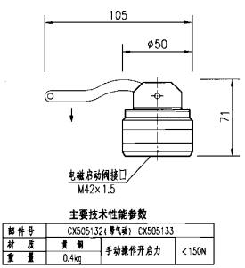 电路 电路图 电子 工程图 平面图 原理图 275_301